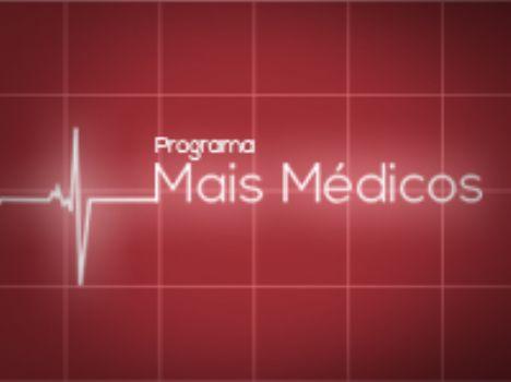 Dilma Rousseff sanciona hoje Lei do Mais Médicos