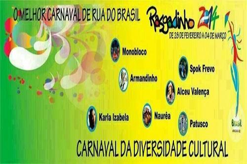 Rasgadinho movimenta carnaval de Aracaju
