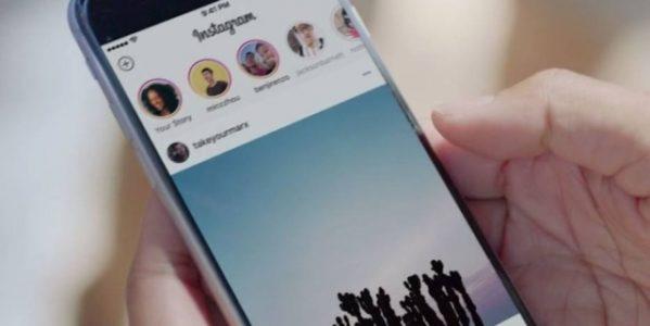 Instagram vai notificar quando usuários tirarem prints das 'Stories'. Foto: Reprodução