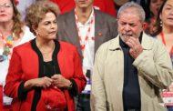 Polícia Federal pede prorrogação de inquérito que investiga Dilma e Lula