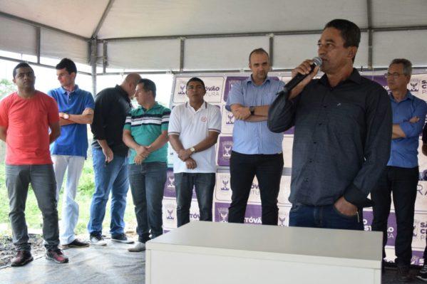Presidente da Câmara vanderlan Correia (Foto: Márcio Garcez)