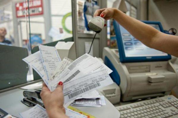 Boletos só poderão ser pagos em qualquer banco a partir de 2018