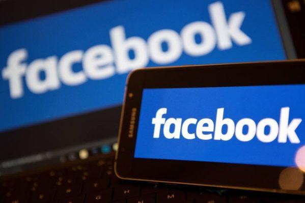 Governo britânico multa Facebook por violação de privacidade