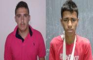 Suspeitos de tráfico e roubo são presos em Itaporanga