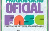 Prefeitura divulga programação oficial do Festival de Artes de São Cristóvão