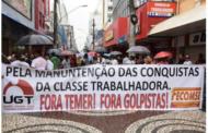 João Daniel se solidariza com comerciários que tentam avançar na negociação salarial