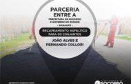 Padre Inaldo consegue, junto ao Governo do Estado, recapeamento asfáltico para os conjuntos João Alves e Fernando Collor