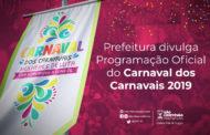 Prefeitura de  São Cristóvão lança programação oficial do Carnaval dos Carnavais 2019