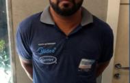 Polícia Civil prende homem envolvido em latrocínio de policial militar em Salvador