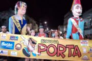 Em São Cristóvão, ruas lotadas no primeiro dia de Carnaval