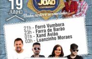 São João de Itaporanga começa nesta quarta com shows de Xand Avião, Farra de Barão e Luanzinho Moraes