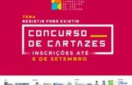 Inscrições para Concurso de Cartazes do Festival de Artes de São Cristóvão seguem até dia 06 de setembro