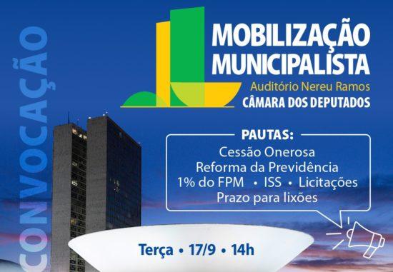 Movimento municipalista realiza mobilização pela cessão onerosa, Previdência e outros pleitos