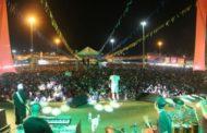 Confira a programação do Carnaval de Neópolis