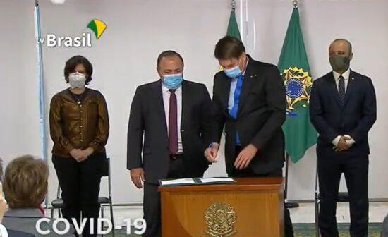 Governo libera R$ 1,9 bilhão para produção de vacina contra covid-19