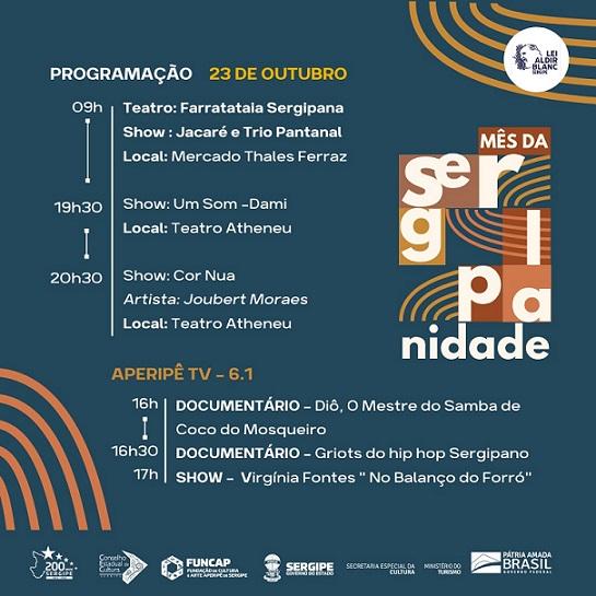 Mercado Thales Ferraz será palco de diversas expressões artísticas